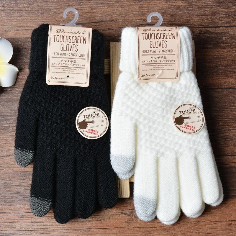 Gestrickte Winter-Handschuhe mit Touchscreen